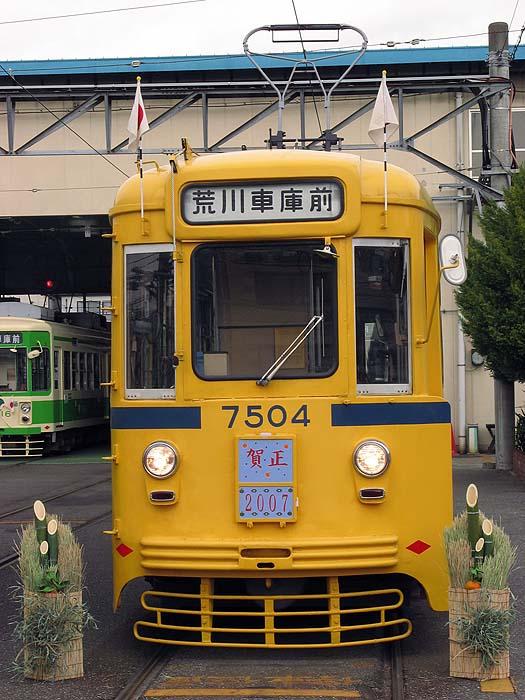 20070101_1005.jpg