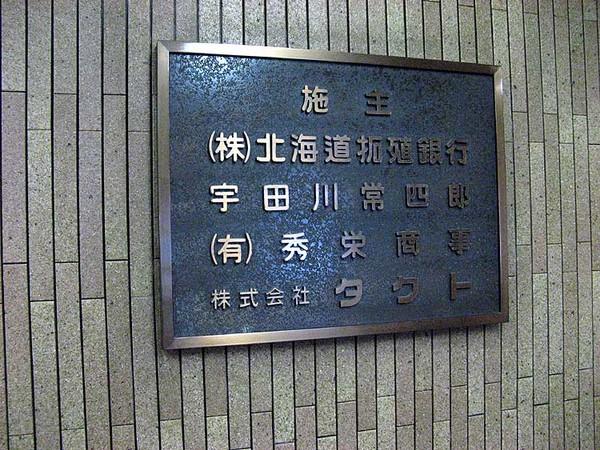 20071104_1055.jpg