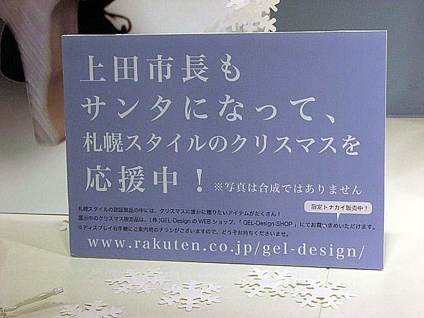 20071216_1102.jpg